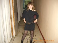 Екатерина Стотыка, 28 апреля , Тюмень, id90142154