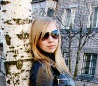 Александра Хомякова, 18 февраля , Москва, id96901599