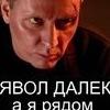 Александр Кузнецов, 25 октября 1972, Калуга, id168184445
