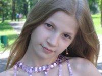 Зульфия Гериева, 21 июня 1995, Нальчик, id53075241