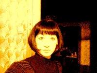 Анастасия Степанеко, 28 октября 1983, Белгород, id59429789