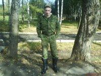 Серега Токарев, 7 июня 1990, Домодедово, id22471885