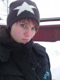 Елена Виноградова, 10 апреля , Санкт-Петербург, id65694132