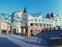 Хастинг Пэипер, 24 сентября 1987, Иркутск, id69900478