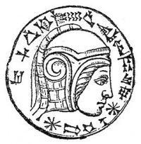 Навухудоносор Вавилонский, 17 марта 1994, Уфа, id101061870