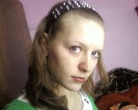 Наталья Карпова, 8 марта , Кабанск, id113866710