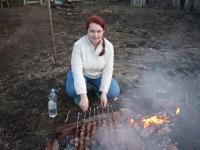 Ирина Дмитриева, 13 декабря , Пермь, id53611339