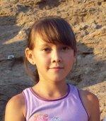 Эвелина Сулейманова, 7 октября 1997, Уфа, id64117733