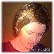 Ольга Никитина, Москва, id70142365