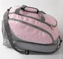Ваш ПОДАРОК за заказ от 590 руб.  - Вместительная спортивная сумка.