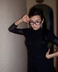 Карина Амиркулова, 26 мая 1994, Киев, id7917874