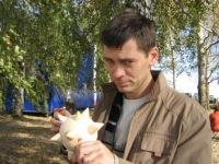 Алексей Борисов, 13 октября 1977, Липецк, id81225439
