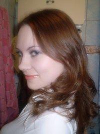 Светлана Скобелкина, 25 октября 1990, Новосибирск, id98843663