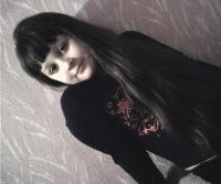 София Меленчук, 28 апреля , Житомир, id118630827