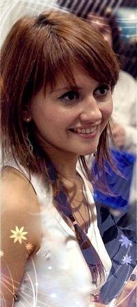 Анна Тигрова, 11 января 1990, Москва, id119205077
