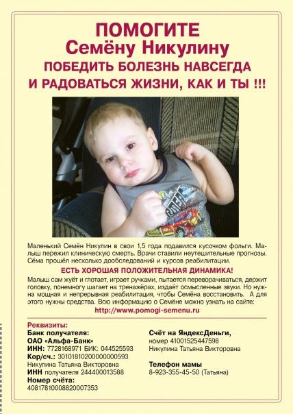 http://cs9713.vkontakte.ru/u23540873/-5/x_e4d89830.jpg
