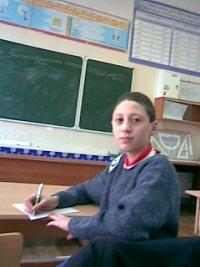 Владимир Мхитарян, 26 марта 1985, Сочи, id76382957