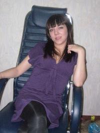 Hataliya Korobrova-pechenkiha, 21 июля 1987, Екатеринбург, id117558054