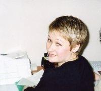 Anastasiya Uchumasheva, Ростов-на-Дону, id129867686