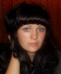 Викуля Еременко, Одесса