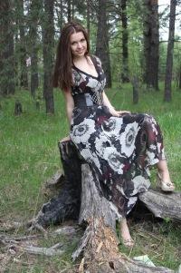 Алісочка Солоденька, 24 августа 1991, Луцк, id144117784