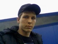 Александр Егоров, 6 августа 1979, Иркутск, id148215766