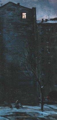 Очень Странный, 11 октября 1954, Санкт-Петербург, id24001339