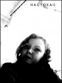 Настюха Бэйба, 3 марта 1995, Хабаровск, id51973605