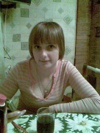 Аня Чорич, 26 ноября 1985, Рязань, id59550718