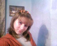 Ирина Щербакова, 15 марта 1994, Волгоград, id68062460