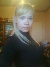Татьяна Митрохина, 6 июня 1985, Магнитогорск, id99932619