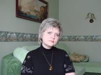 Светлана Жидких, 20 января 1988, Липецк, id114427269