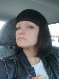 Анна Камолова(корчагина), 25 июня , Балахна, id118773205