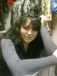 Мариночка Рогозина(махмадиерова), 26 января 1989, Москва, id136938747