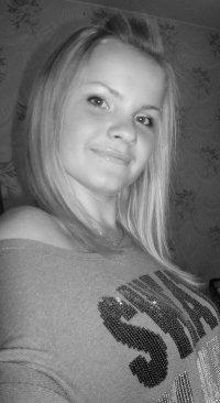 Иришка Ниничук, 15 мая 1991, Минск, id16153788