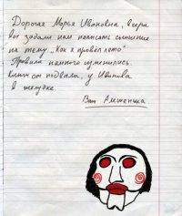 Вася Наросов, 16 июня 1986, Краснодар, id43576943