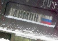 Дмитрий Боев, 3 августа , Тольятти, id57158556