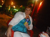 Наташка Нечаева, 15 марта 1994, Волгоград, id68062463