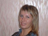 Елена Новожилова, 9 февраля 1980, Пермь, id71788424