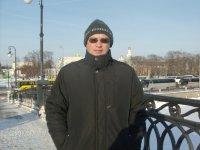 Юрий Вороновский, 25 января 1990, Тюмень, id87876248