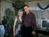 Игорь Мартиросян, 21 апреля 1995, Самара, id91848163