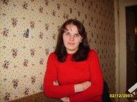 Александра Жукова-Богуш, 10 мая 1984, Старица, id94190652