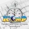KOmP Systems - Комп'ютерна допомога та підтримка