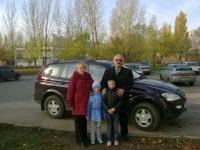 Нора Атаян, 26 сентября , Тольятти, id103850532