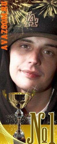 Дмитрий Галанни, 27 августа , Запорожье, id117447077