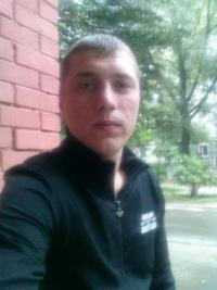 Владимир Кортиков, 25 января , Ардатов, id120937394