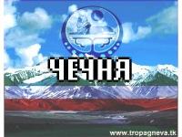 Ahmed Mejiev, 20 декабря , Борогонцы, id129847234