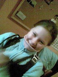 Настя Рагулина, 8 февраля , Новосибирск, id63507165