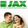 Кондиционеры и климатическая техника JAX