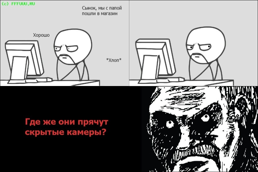 http://cs9717.vkontakte.ru/u100166867/-14/z_f0152acf.jpg